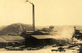 工場が戦火で焼失し、昭和21年に原良町1534番地に移転