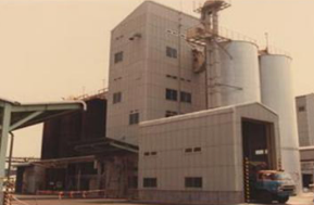 1982 昭和57年 ーンスターチ工場竣工 コーンインダストリーへ進出